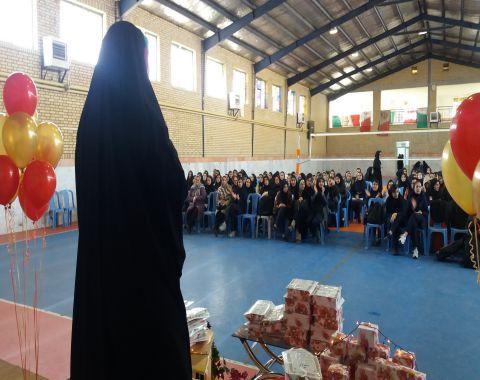 جشن کوثر-26 بهمن