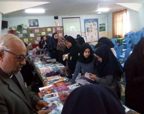 نمایشگاه عفاف و حجاب-19 آذر