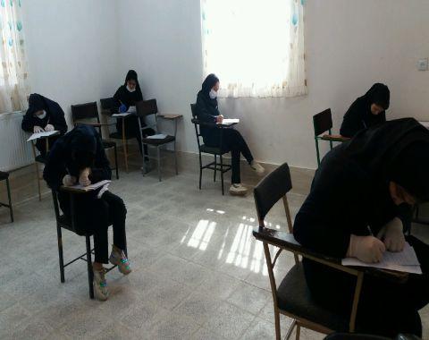 برگزاری امتحانات حضوری غیرنهایی پایه دوازدهم